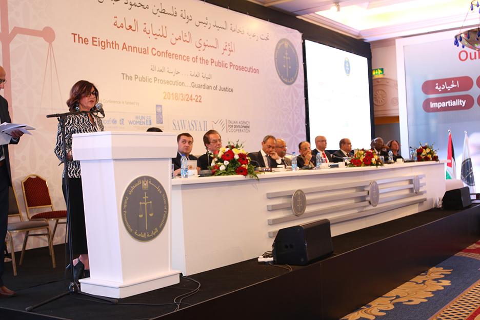 المؤتمر السنوي الثامن للنيابة العامة - 2018