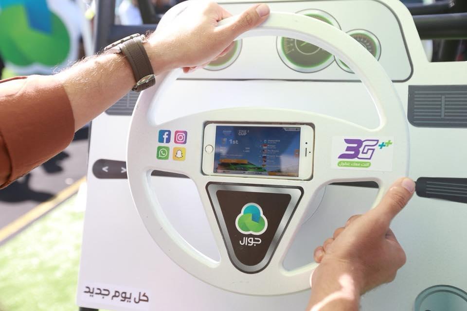 فعاليات اشبك 3G والسيارة بتيجي