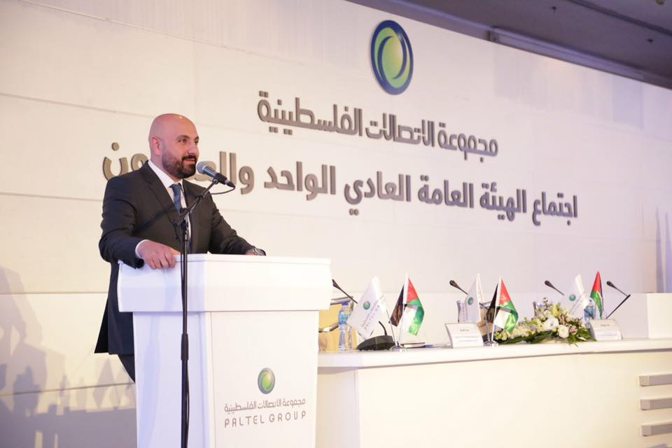 اجتماع الهيئة اعامة العادي الواحد والعشرون لمجموعة الاتصالات الفلسطينية