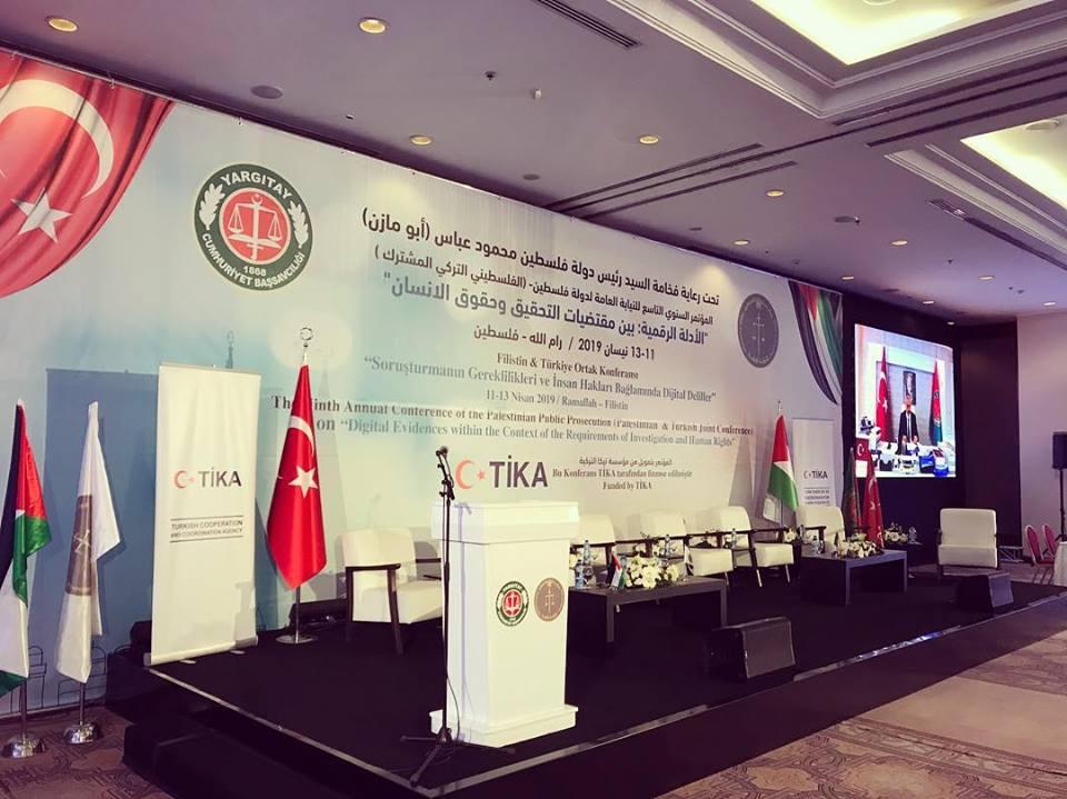 المؤتمر السنوي التاسع للنيابة العامة لدولة فلسطين (الفلسطيني التركي المشترك) 2019
