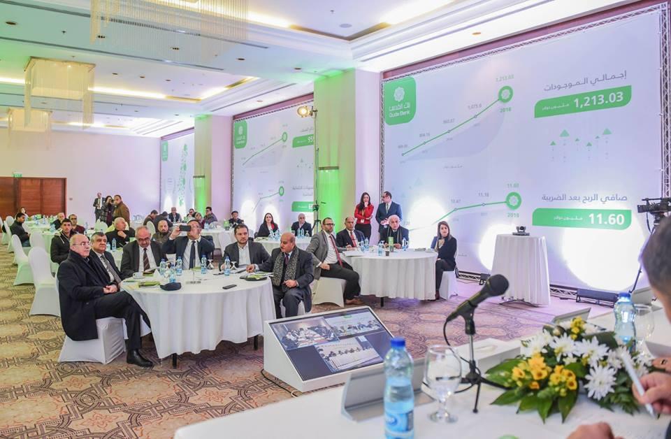 2019 جتماع الهيئة العامة الرابع و العشرون لبنك القدسا